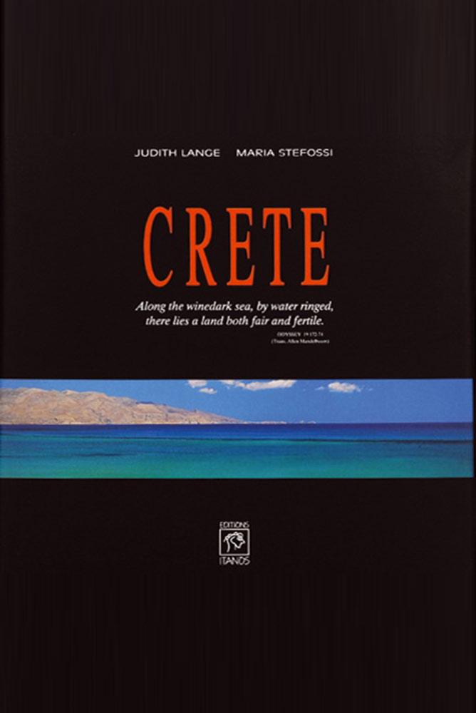 Κρήτη - Μια γη στο μέσο του βαθύχρωμου πελάγους