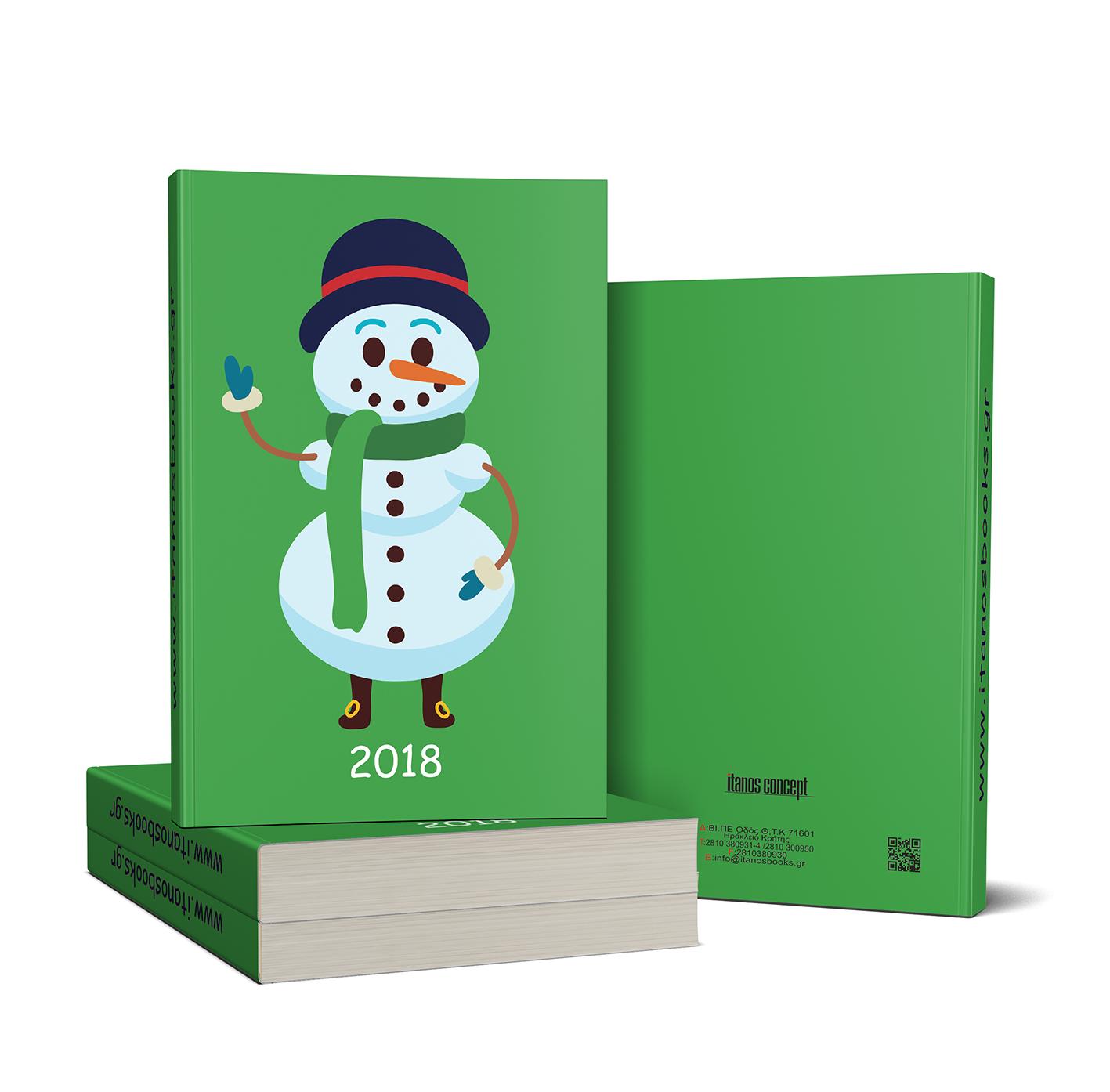 Ημερολόγιο 2018 «χιονάνθρωπος»