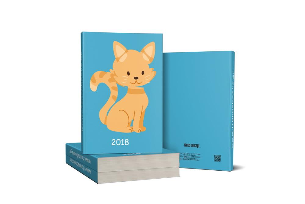 Ημερολόγιο 2018 «γατάκι»