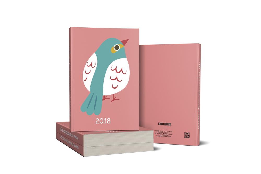 Ημερολόγιο 2018 «πουλάκι»