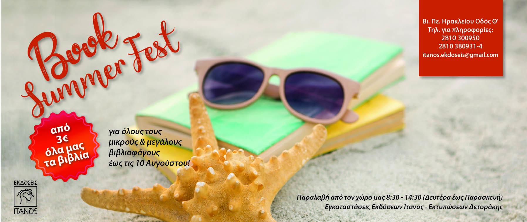 Book Summer Fest