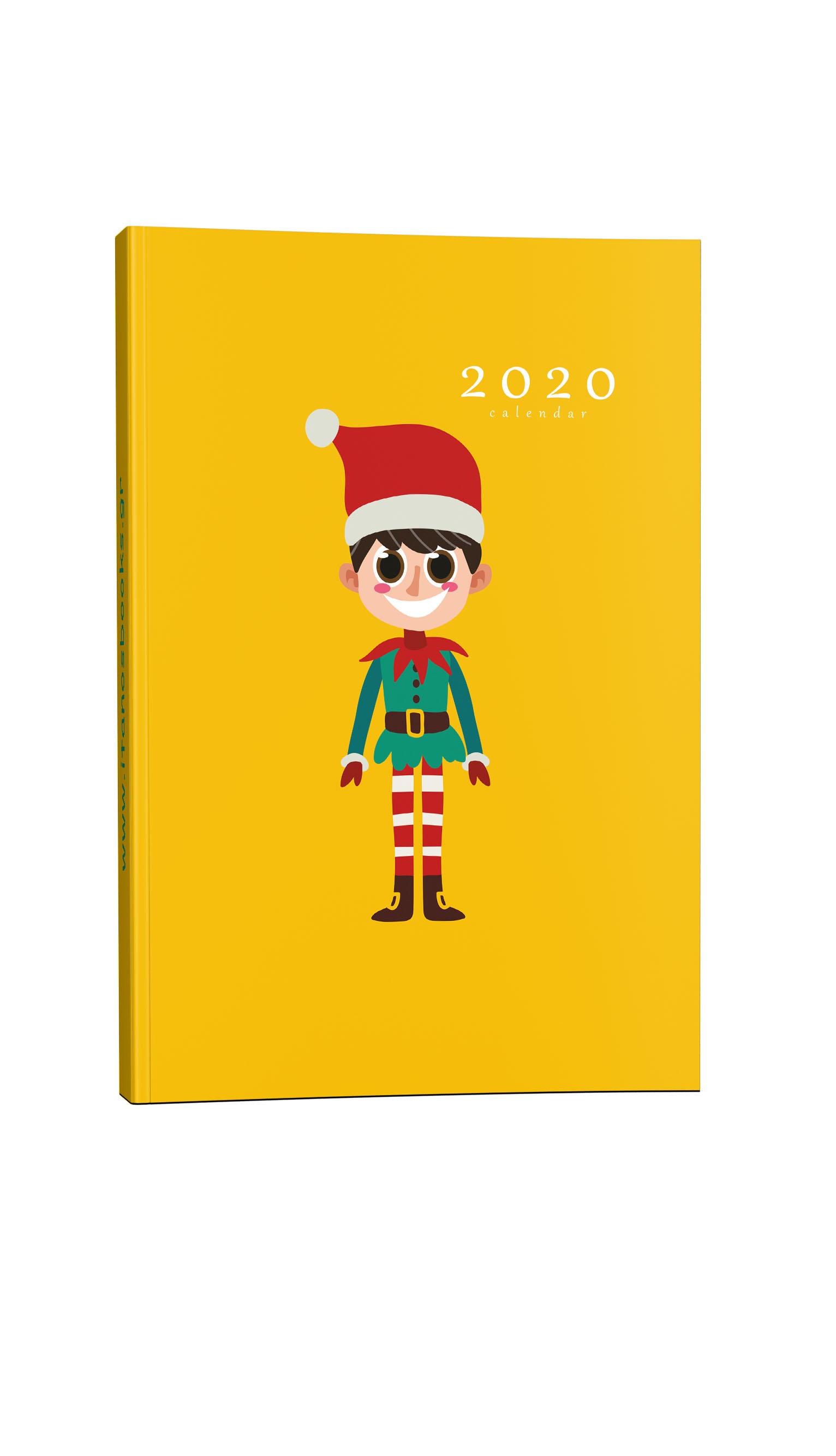 Παιδικό ημερολόγιο παιδάκι