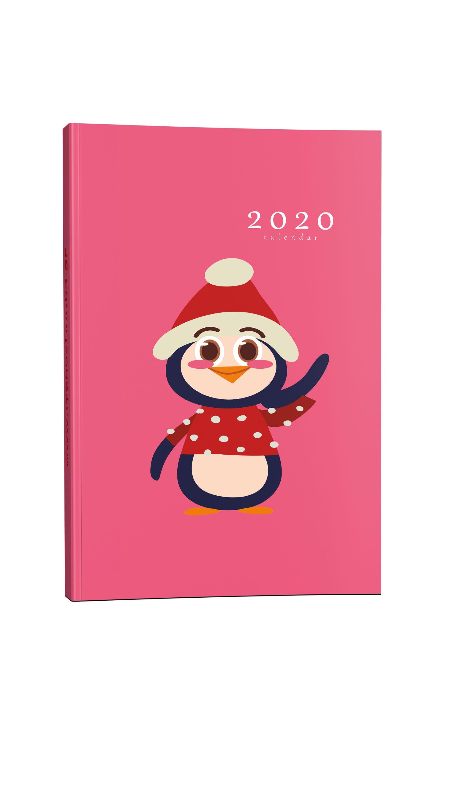Παιδικό ημερολόγιο πιγκουίνος