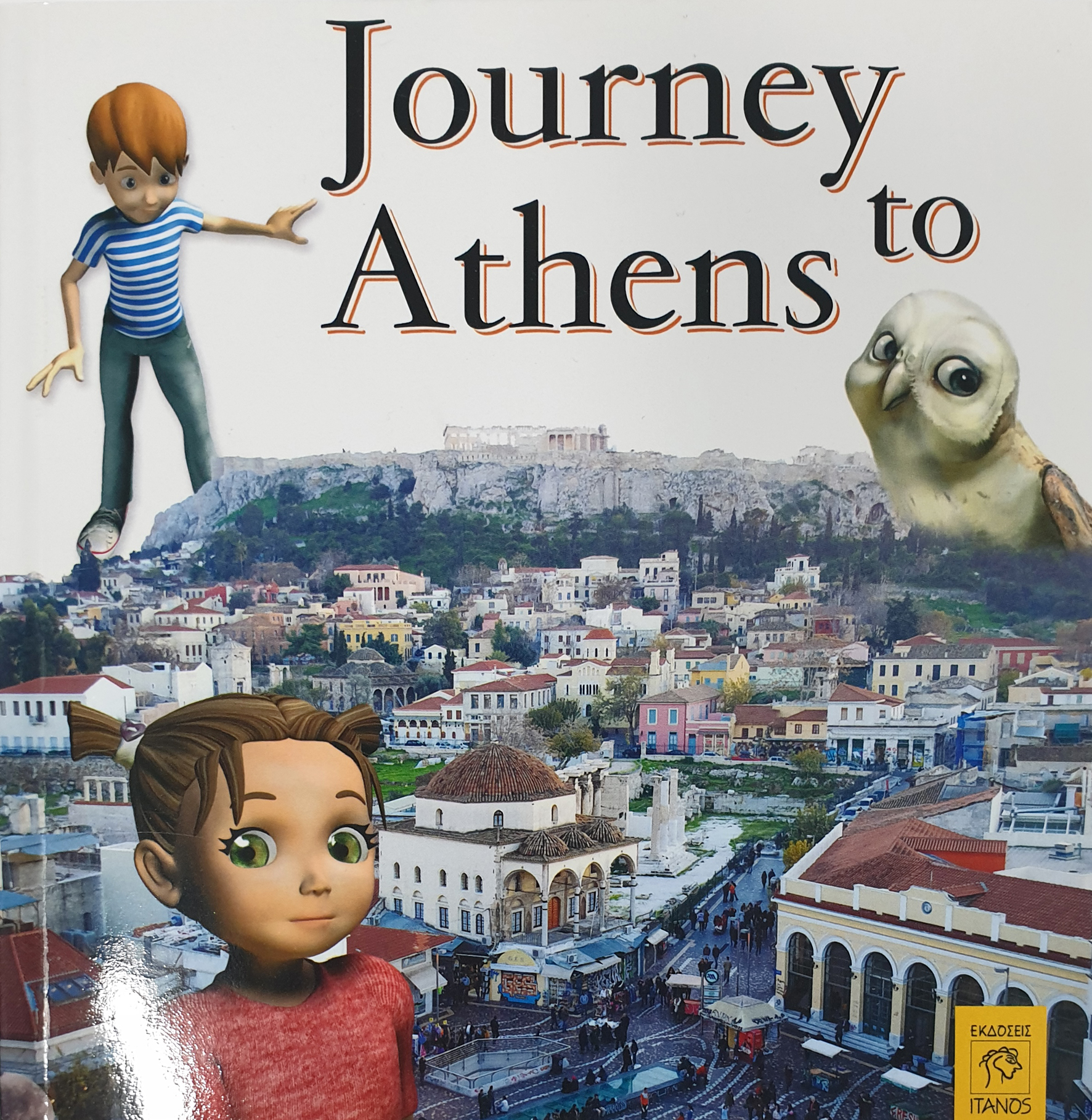Journey to Athens
